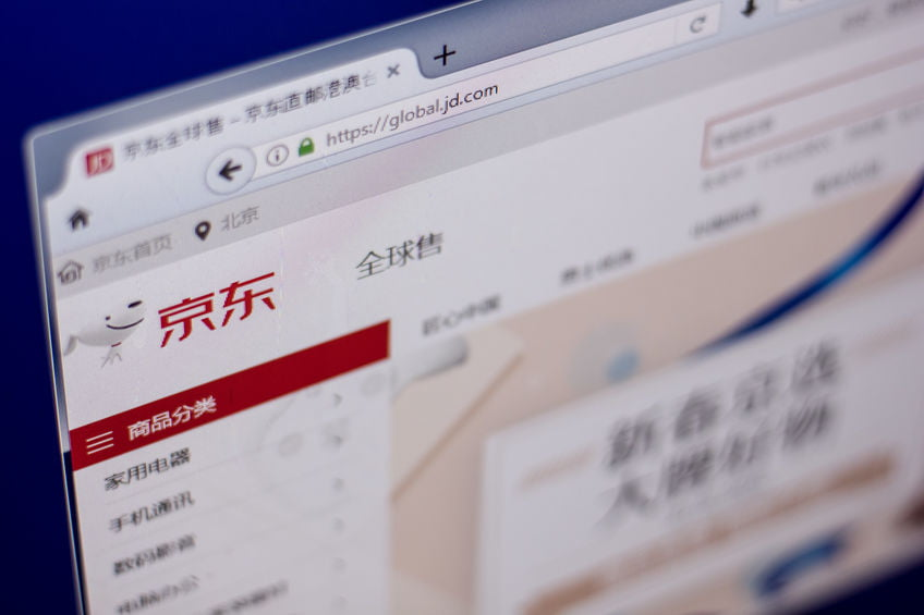 Online Brand Protection on JD.com